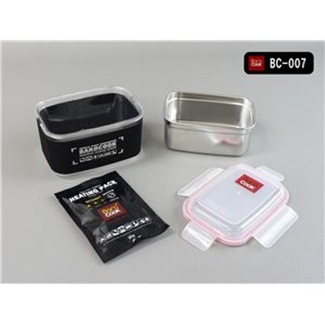 バロクック(BAROCOOK) 加熱式弁当箱【角形/XLサイズ】 1200ml 【国内正規代理店品】