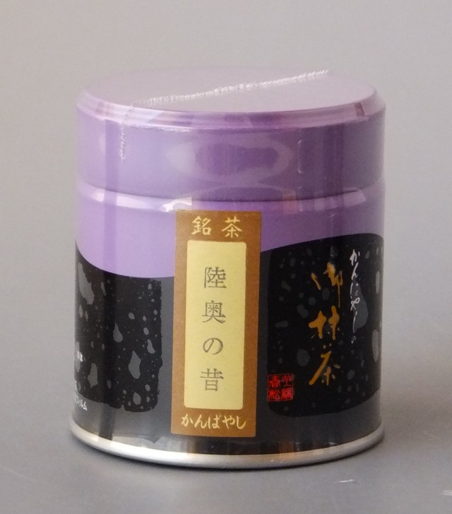 お濃茶 「祖母昔」上林春松本店詰40g缶入り