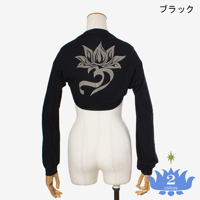 長袖ボレロ Long Sleeve Bolero