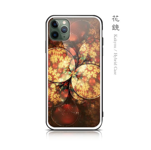 花鏡 - 和風 強化ガラスiPhoneケース