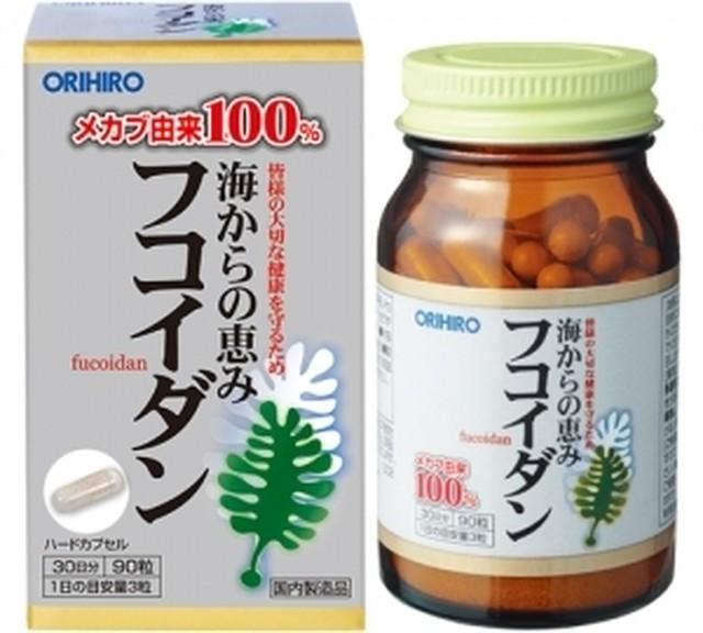 ORIHIRO フコイダン 90粒