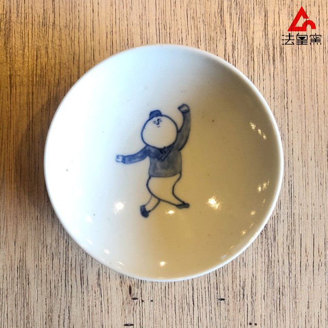 法皇窯 高橋直樹 豆皿⑨ 砥部焼 決めポーズ