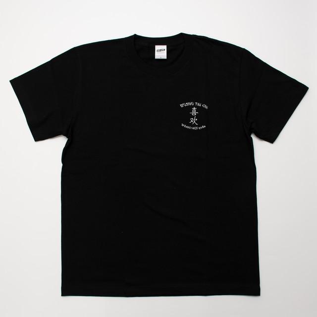 HIBIKI「喜欢」design T-shirt