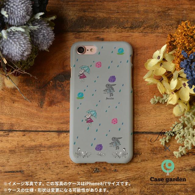 iphone8 ハードケース おしゃれ iphone8 ハードケース シンプル iphone7 ケース かわいい ハード 紫陽花 あじさい アジサイ うさぎ ウサギ 雨降りの夜/facile×ケースガーデン
