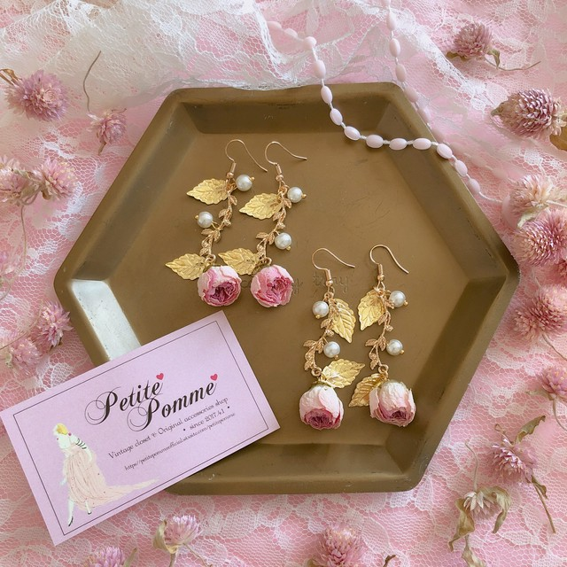 Rose Cabochon & Brass Ribbon Pearl _ pierced earrings