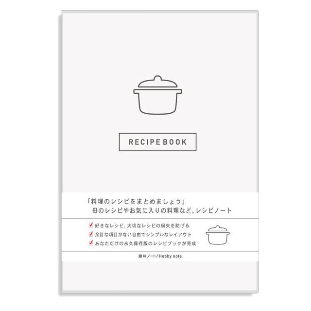 趣味ノート レシピ ホワイト WA-090-WH