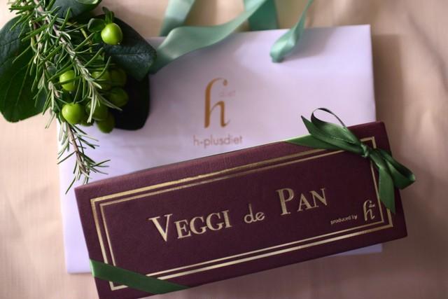 VEGGI de PAN de DIET パッケージ(1ヶ月コース)