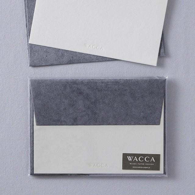 EN13 竹炭 封筒カードセット 3枚組