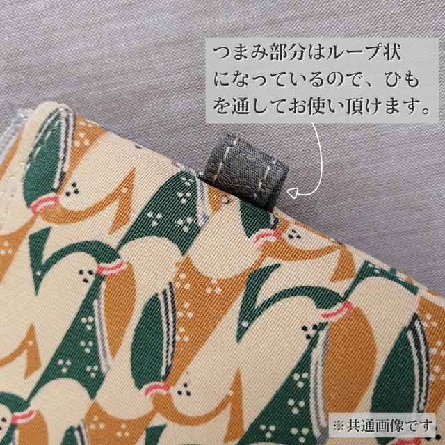 ポーチ【ソング】Mサイズ NO.172