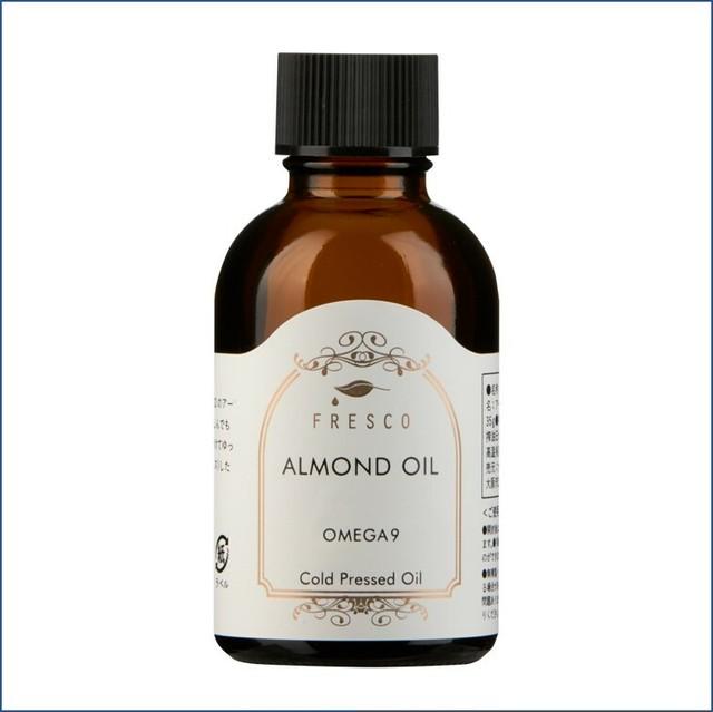 アーモンドオイル(アメリカ産)35g ビタミンEとファイトケミカルが豊富