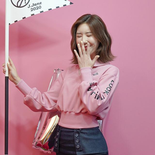 Look at me MTM(Pink)
