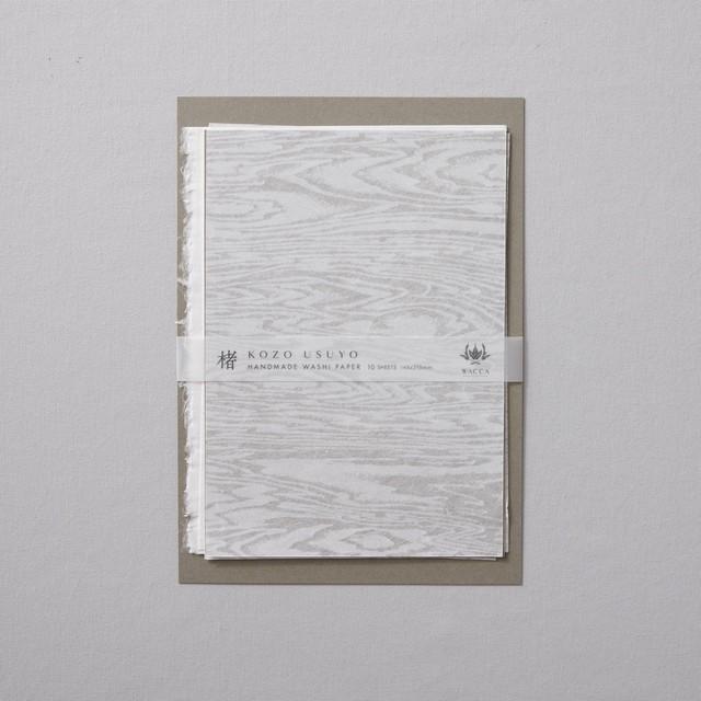 LP05IT 手漉き楮薄様紙 板目 A5 10枚入