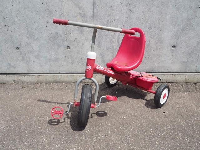 品番1858 ヴィンテージ三輪車