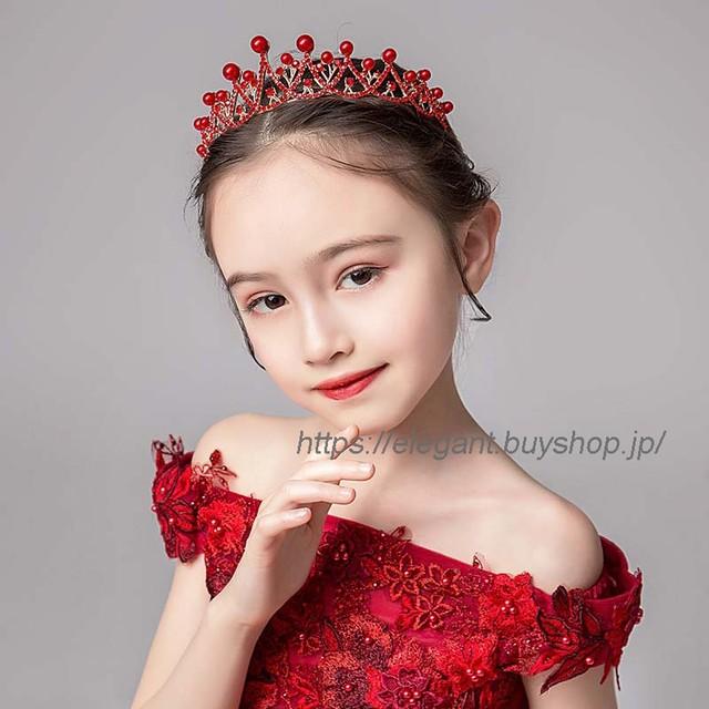 子供アクセサリー 子どもアクセサリー ヘアーアクセサリー 髪飾り キッズ 結婚式 ウェディング 入学式 入園式 発表会 入園式 卒園式 王冠 子どもドレス プレゼント レッド 赤い ビーズ
