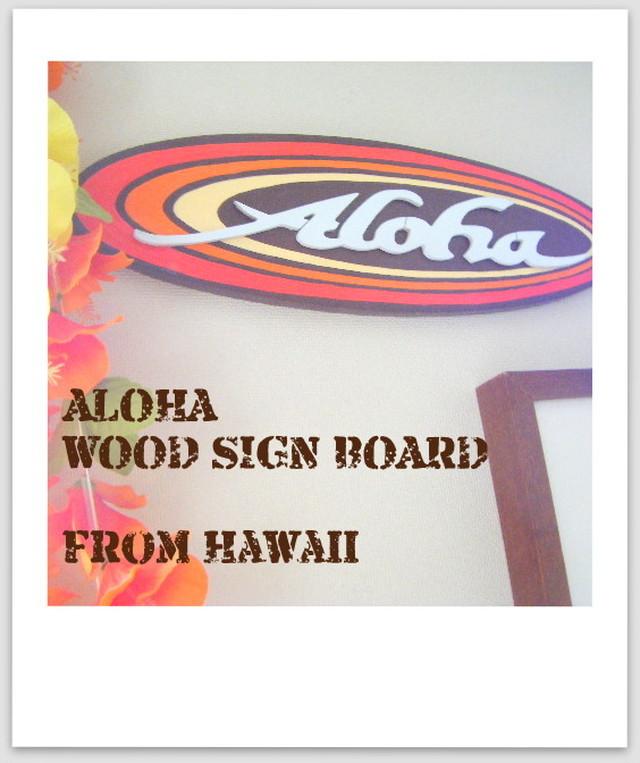 ALOHA ウッド サイン ボード(ブラウンライン)