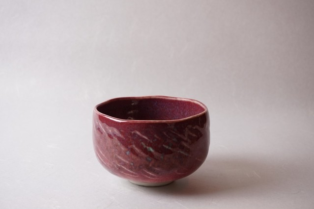 辰砂釉茶碗  岩橋昭山 作