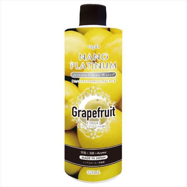アロマウォーター 除菌 消臭 芳香剤 ナノプラチナ・アロマ・クリーンウォーター グレープフルーツ - メイン画像