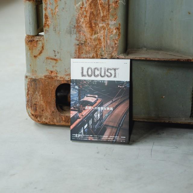 LOCUST vol.4 - 長崎への困難な旅路