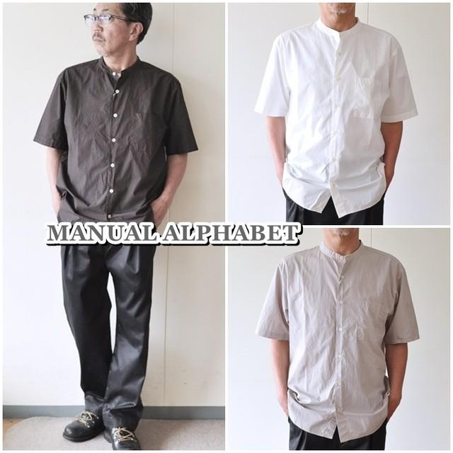 MANUALALPHABET  マニュアルアルファベット 半袖シャツ 半袖バンドカラーシャツ メンズ MA-S-476 ルーズフィットシャツ