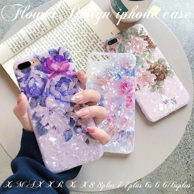 iphoneXs XR XsMAX iphone8 7 6s ケース ソフト アイフォン スマホケース 花柄 きらきら 上品 お洒落 大人可愛い シェル かわいい 韓国 トレンド
