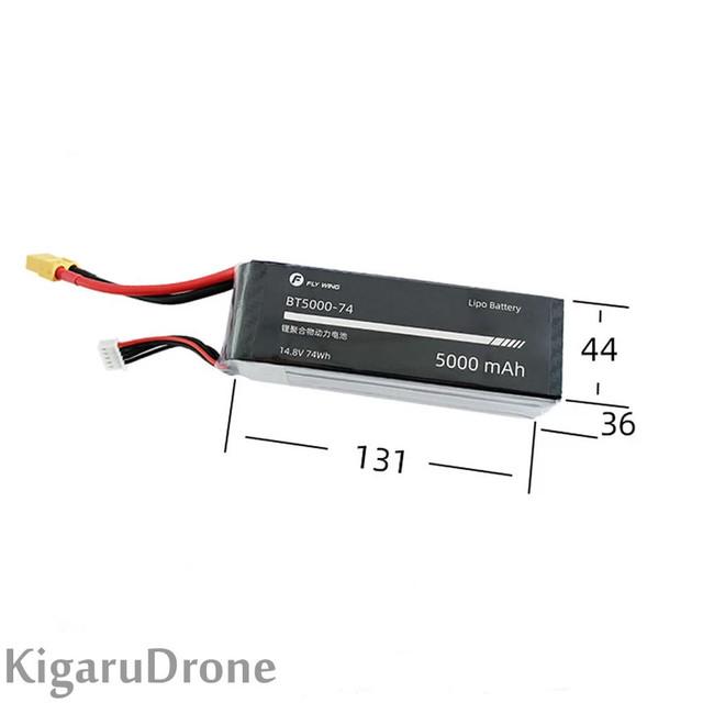 【4S 5000mAh Lipo】Fly Wing 4S1P 14.8V 5000mAh with XT60 コネクター