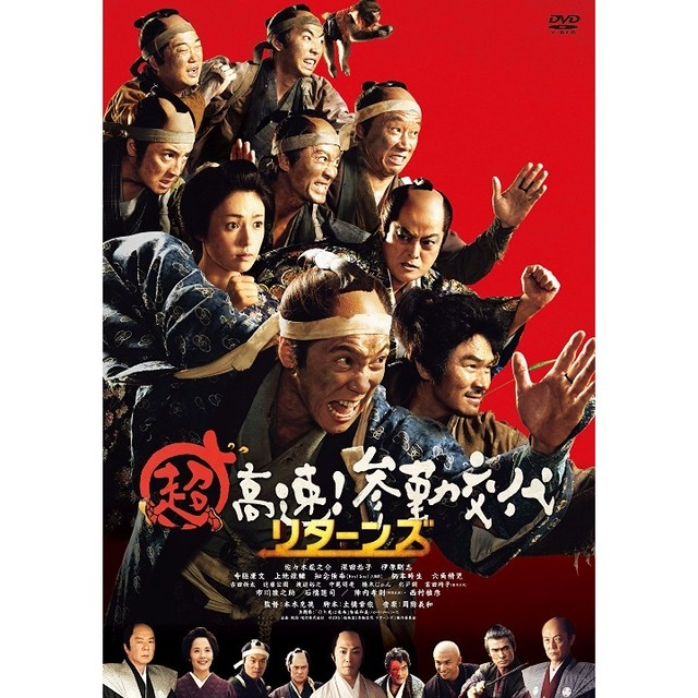 "【新品】HiGH & LOW THE MOVIE ""通常盤"""