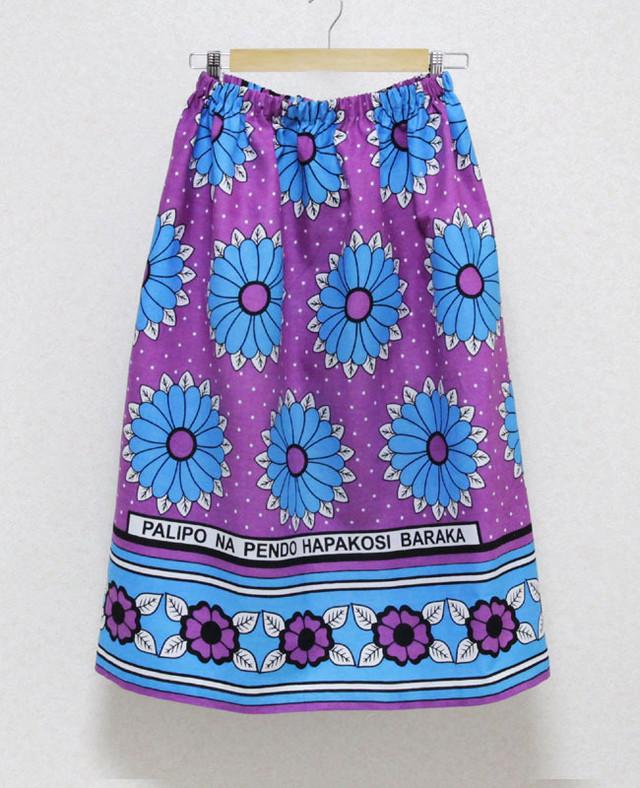 カンガのギャザースカート|アフリカ布スカート