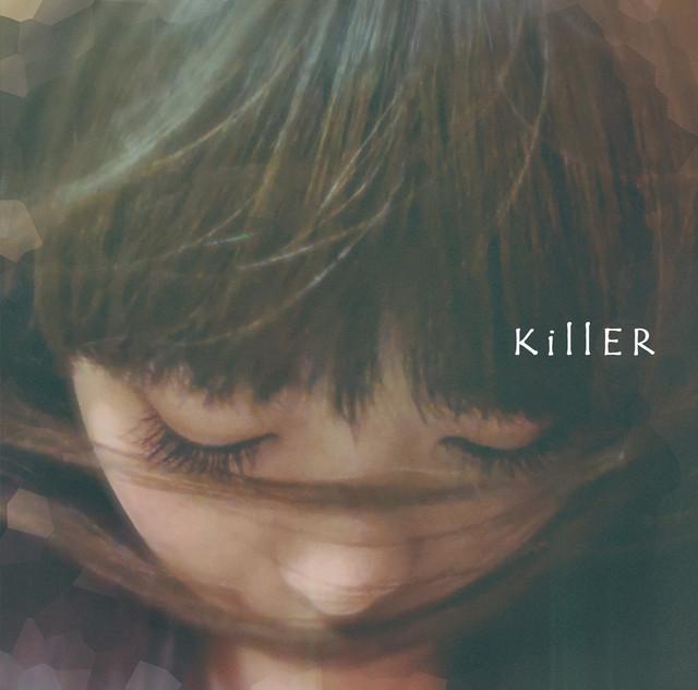 KillER※12月12日発売予約受付中!