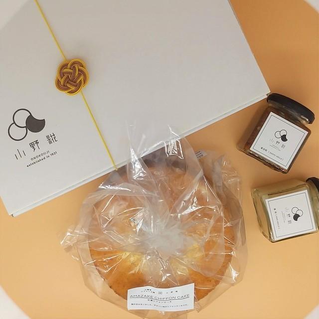 ふわふわしっとり甘酒シフォンケーキのセット(糀調味料)