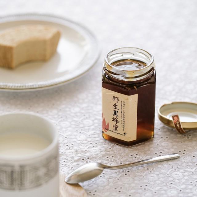 インド産 野生黒蜂蜜 180g
