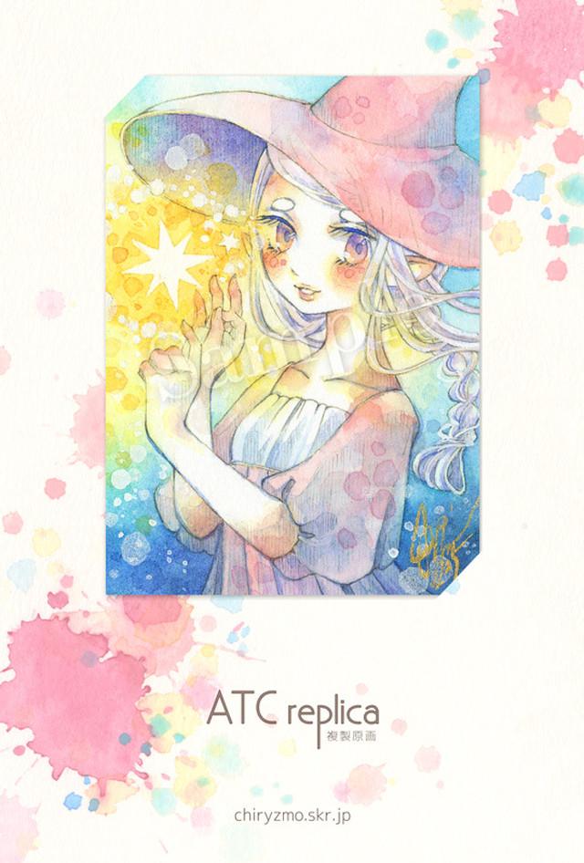 ATCレプリカ|ヒヅキカヲル ➈『涼味の音』