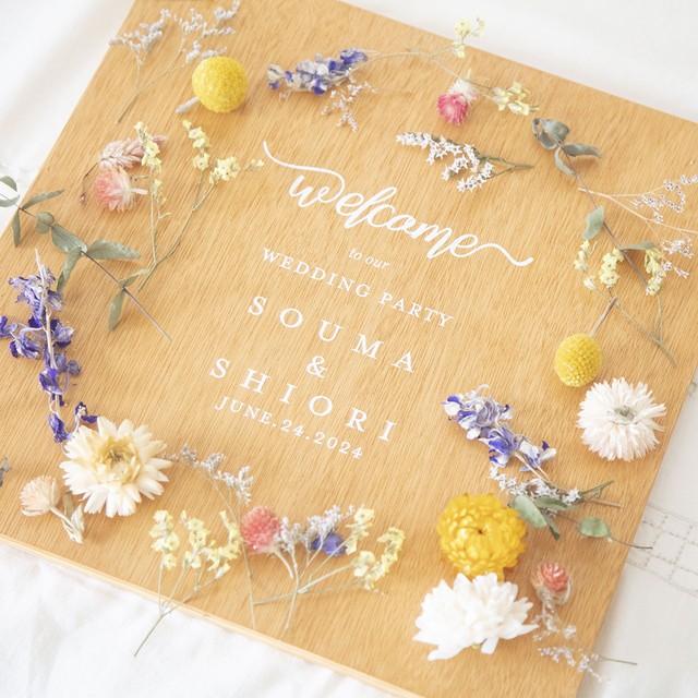 【lafeuille】コラボ お花をオーダーメイドできるキャンバスの子育て感謝状