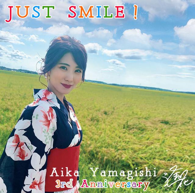 山岸逢花【JUST SMILE!】(DVD-ROM ) デビュー3周年記念