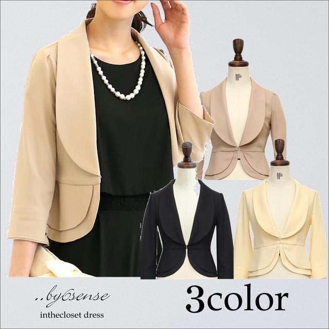 3color Sサイズ~XLサイズ ショート丈ジャケット〔バックリボンジャケット〕