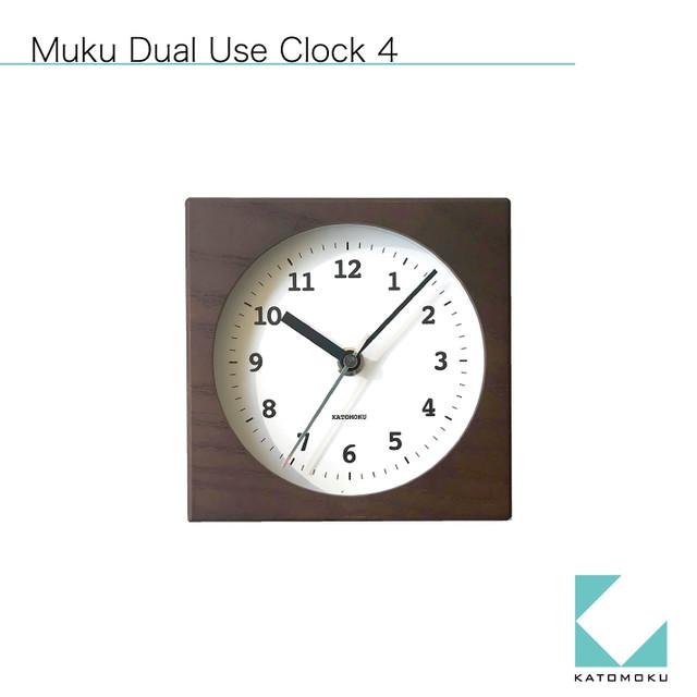 KATOMOKU muku mini square clock km-25青