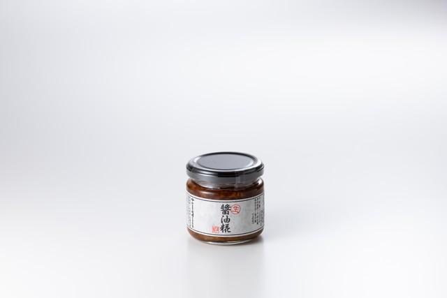 味噌糀ドレッシング
