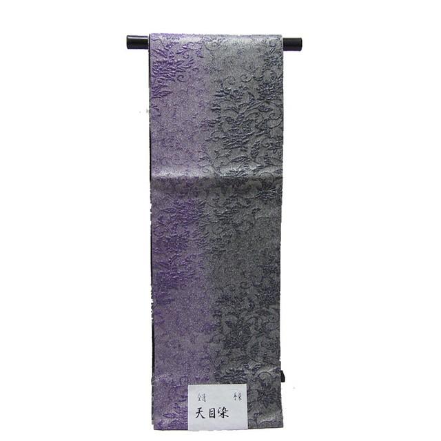 正絹袋帯 6-1913 仕立代と帯芯込み