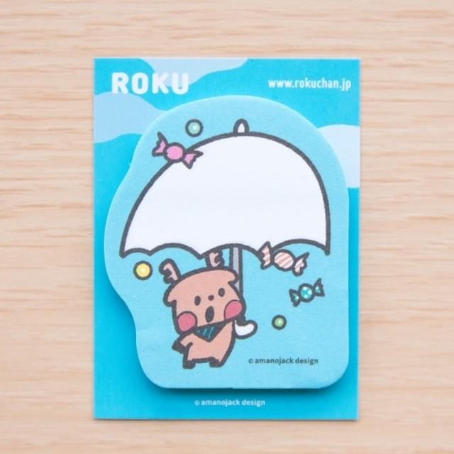 【ロク】型抜き付箋「お菓子な雨」(青)