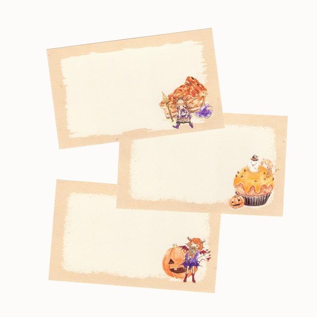 ハロウィンイラストのメッセージカード(3絵柄×5枚セット)