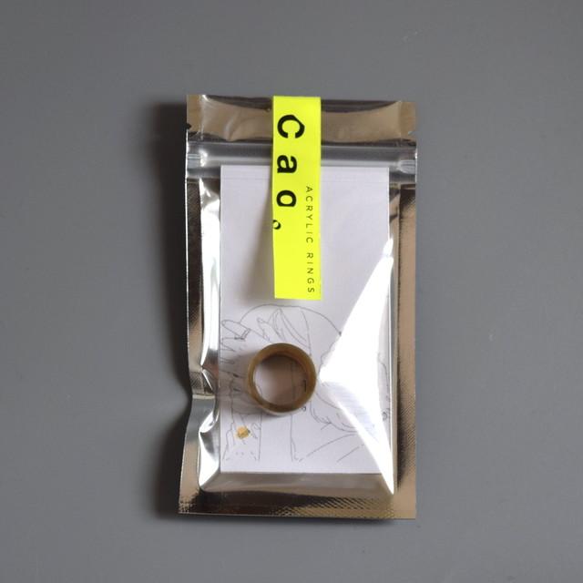 CAO Acliryc ring -ennui beige-