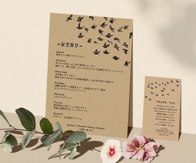 クラフト紙メニュー表 94円~/部 【ツバメ】