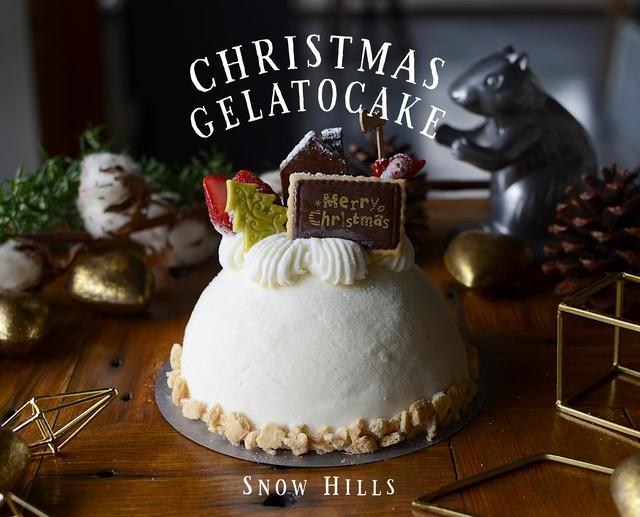 ジェラートケーキ SNOW HILLS(スノーヒルズ)