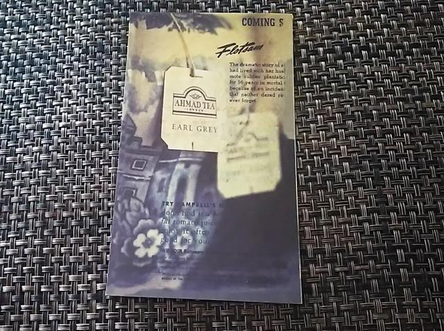 エッフェル塔 B  ポストカード