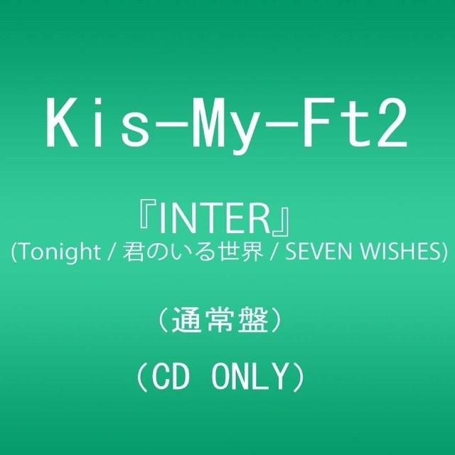【新品】『INTER』(初回生産限定盤B/DVD付)