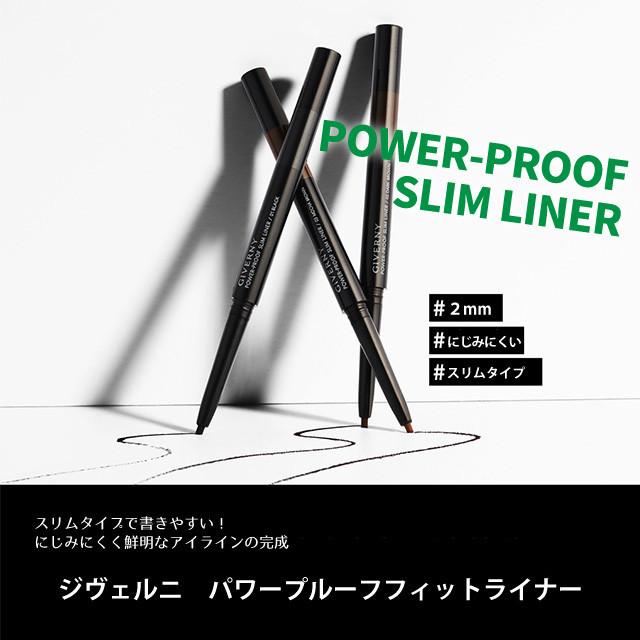 ジヴェルニー パワープルーフフィットライナー(GIVERNY POWER PROOF SLIM LINER)