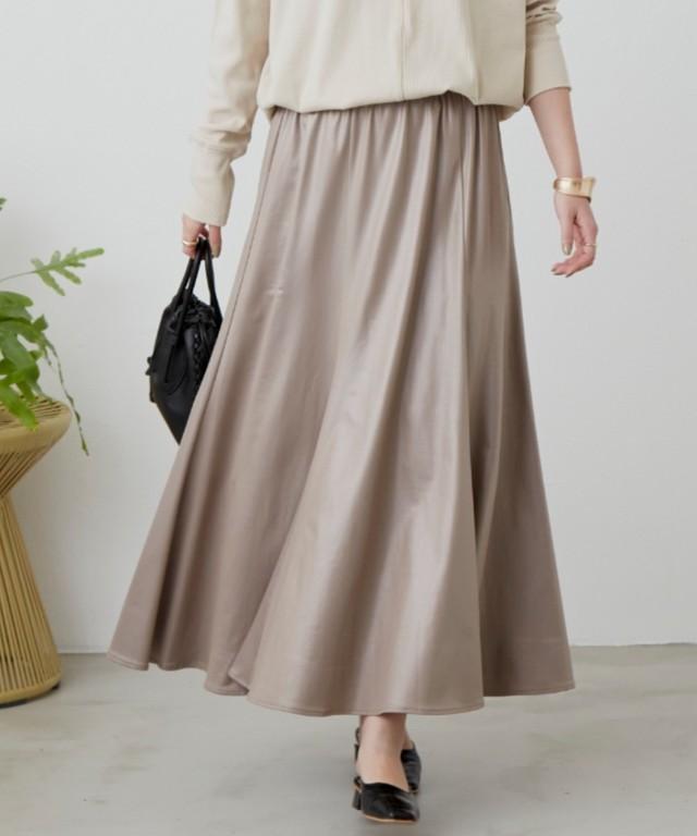 レザーライクマーメイドスカート/BEG