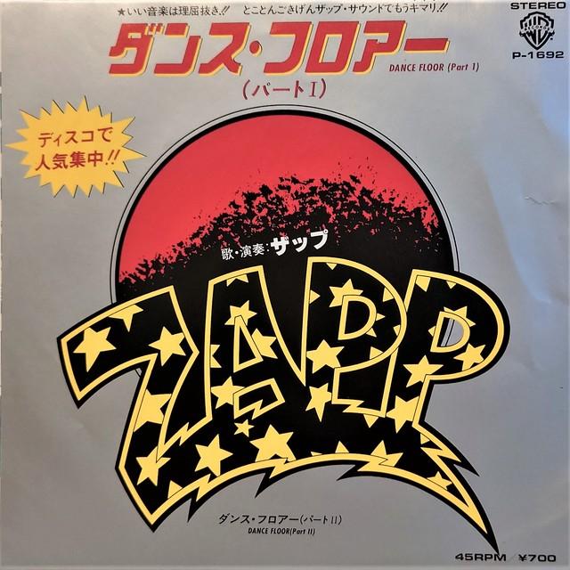 [中古7inch] Zapp – Dance Floor