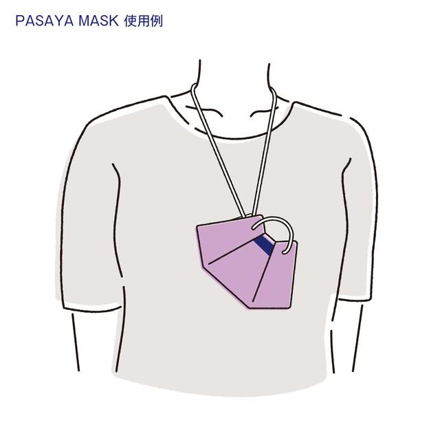 <PASAYA>シルク|ライトブルー