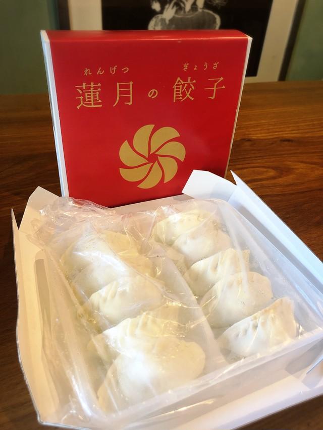 【50個】蓮月の特製手作り餃子 (冷凍)特製ラー油付き