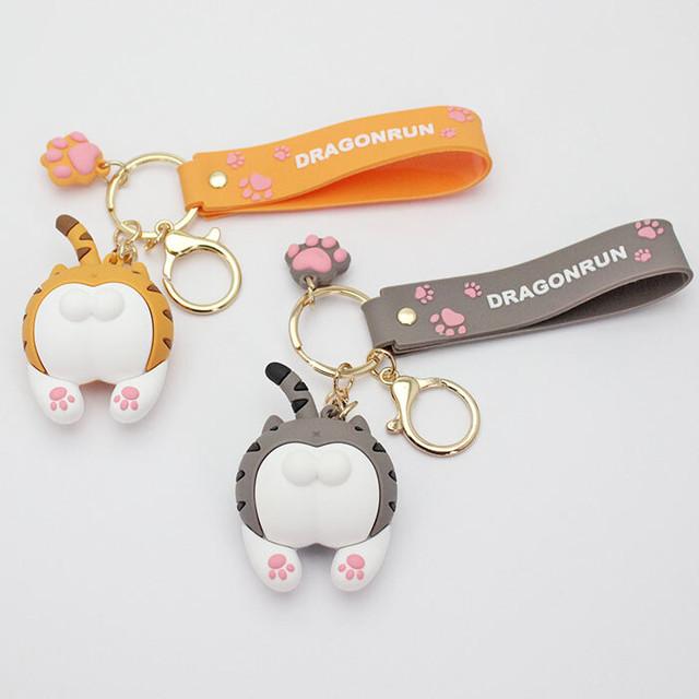キュート・猫のお尻キーチェーン【猫 肉球 キュート AL095】